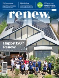 Renew 150 front cover